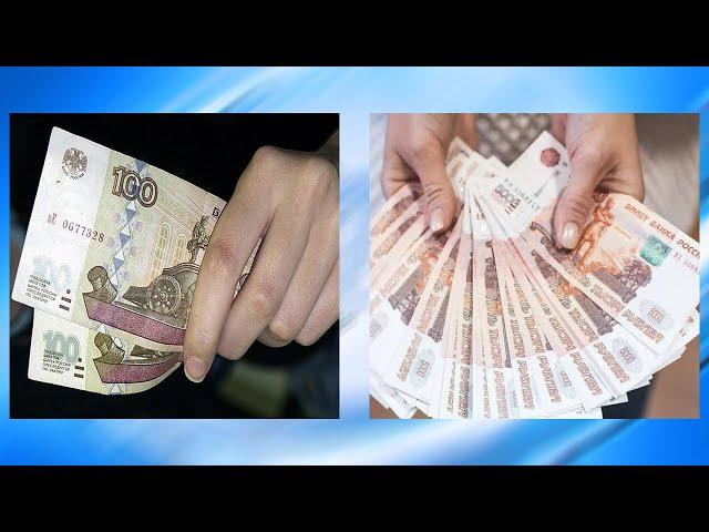 В Приангарье зарплаты стали больше