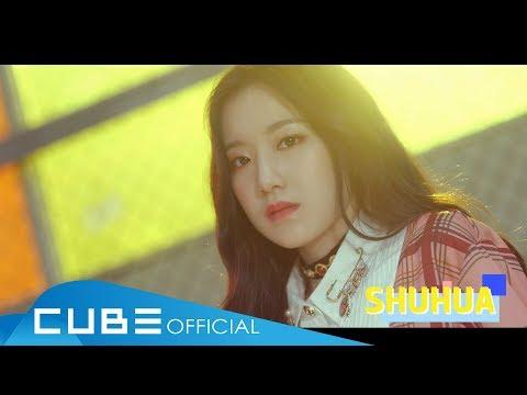 (여자)아이들((G)I-DLE) - 'LATATA' : 슈화(SHUHUA) Teaser