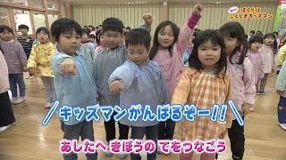 須賀川市立大東こども園(2)