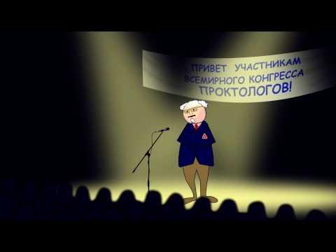Рак предстательной железы в россии