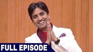 Kumar Vishwas in Aap Ki Adalat (Full Interview)