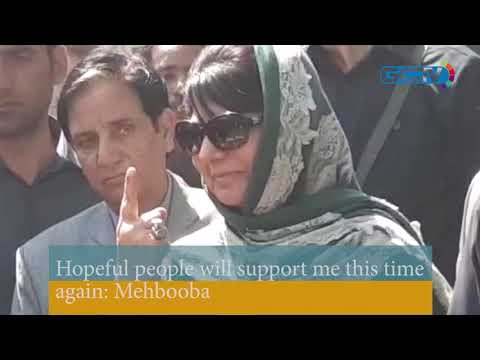 Hopeful people will support me this time again: Mehbooba