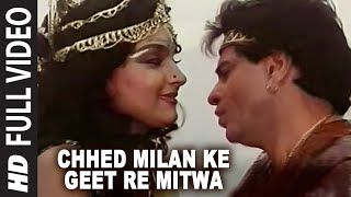 Chhed Milan Ke Geet Re Mitwa Full Song | Sheshnaag