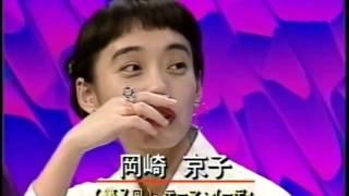 1992 03 16&23   戸川純   ビアリズム#14,#15   Kholo.pk