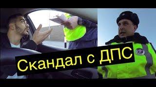 Скандальный разговор с ДПС |Случаи в такси|