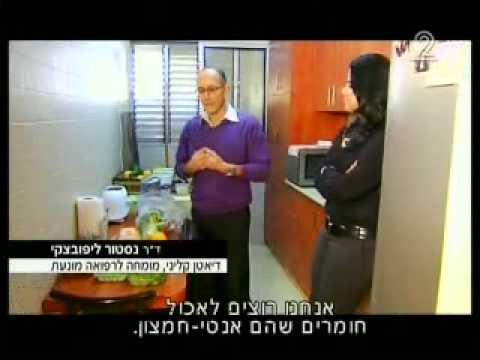 ערוץ 2, חדשות שבת - איך לשפר את הזיכרון על ידי תזונה