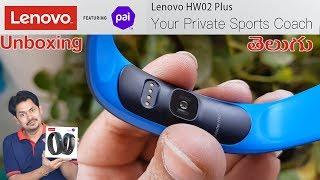 Lenovo HW02 Plus Heart Rate Fitness Band (Fashion-Blue) Unboxing in Telugu | Tech-Logic