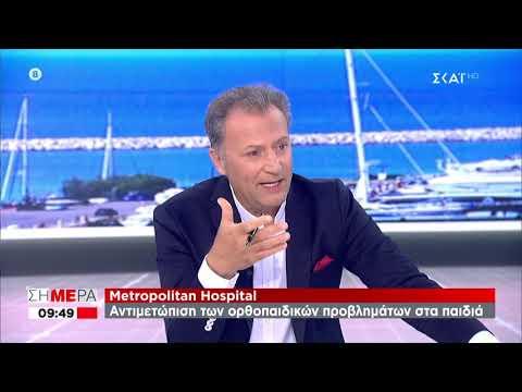 Ο Μάριος Λυκίσσας, Διευθυντής της Κλινικής Σπονδυλικής Στήλης, μιλάει στο Σκάι