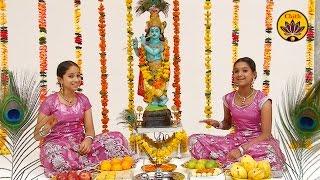 Gambar cover Radhe Govinda - Sindhuja & Mrinalini - 'Vande Guru Paramparaam'