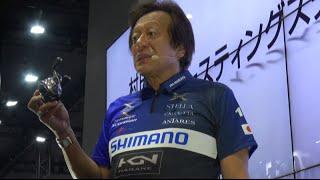 村田基 2016フィッシングショー シマノステージ 肘と引き替えに実現した100mオーバーの超飛距離