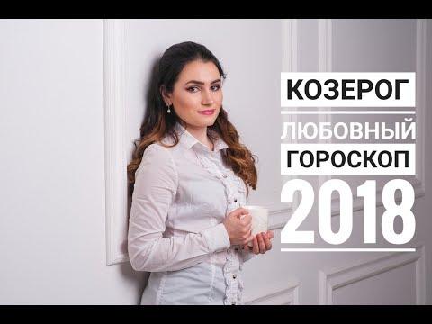 Восточный гороскоп 2011 год кого