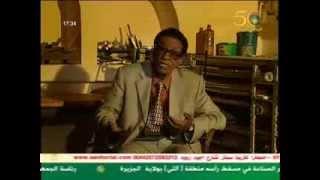 تحميل و مشاهدة عثمان حسين قصتنا MP3