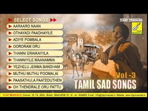 SAD SONGS - VOL 3 || KJ YESUDAS , SPB , JANAKI & MANO - JUKEBOX || TAMIL FILM SONGS || VIJAY MUSICAL