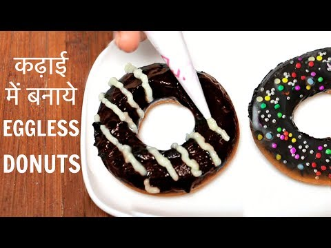 Homemade Eggless DONUTS – Kids Special Recipe| CookWithNisha