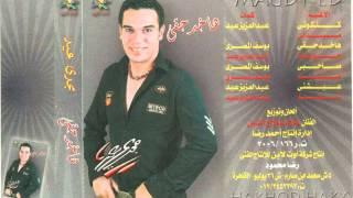 تحميل اغاني مجدى عيد ميدلى عبدالحليم MP3
