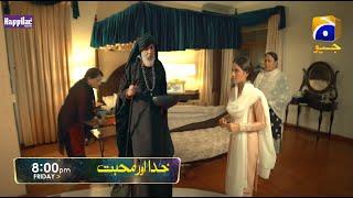 Khuda Aur Mohabbat Episode 28 Promo   Khuda Aur Mohabbat Episode 28 Teaser   Khuda Aur Mohabbat 28