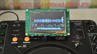 PioneerCDJ-1000mk3NEWLIFE
