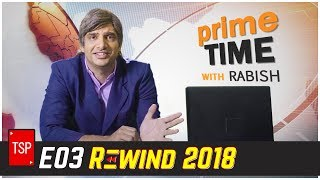 Rewind 2018   Prime Time with Rabish