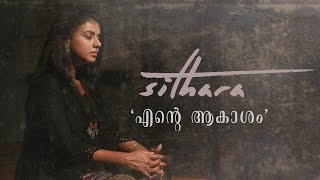 Wonderful single from the the most talented singer SITHARASithu tis wud be