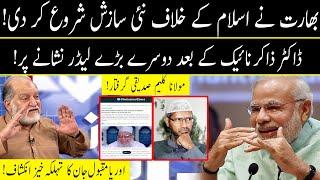 Harf e Raaz with Orya Maqbool Jan | Part 03 | 29 Sep 2021 | Neo News