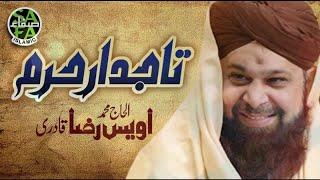 Owais Raza Qadri   Taj Dar E Haram   Super Hit Kalaam   Safa Islamic 2019