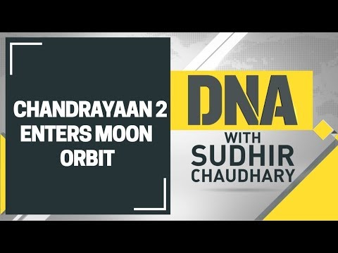 DNA: Chandrayaan-2 successfully enters Moon's orbit; Here's a detailed analysis