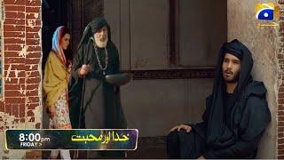 Iqra Aziz New Drama Khuda Aur Mohabbat   Season 03   Har Pal Geo    Episode 22 #FerozeKhan #IqraAziz