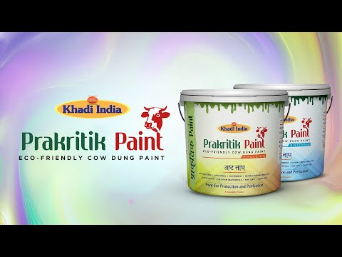 , title : 'KVIC Launches Khadi Prakritik Paint with अष्ट लाभ (Eight Benifits) of Cow Dung