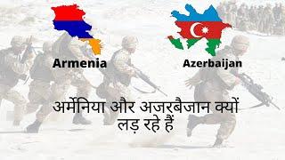 Conflict of Armenia And Azerbaijan