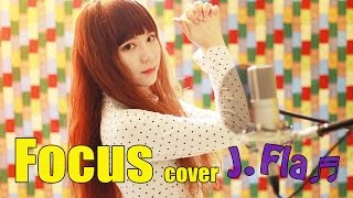 Ariana Grande - Focus ( acoustic cover by J.Fla )