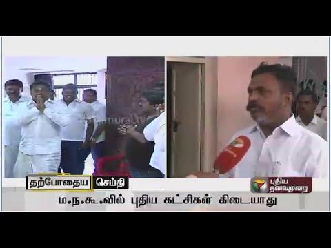 Thol-Thirumavalavan-on-Peoples-Welfare-Alliance-stand-on-TN-local-body-polls