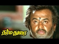 Dharmadurai | Dharmadurai Tamil Movie scenes | Rajini's son is dead | Rajini Meets Gauthami | Rajini