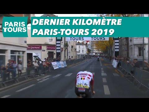 Paris-Tours 2019 - Flamme Rouge