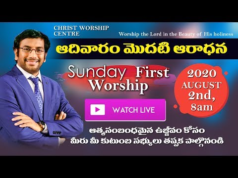 SundayService – 1 || ChristWorshipCentre || Live || 2nd August 2020 || # DrJohnWesly Sunday Message