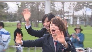 高木姉妹、地元でパレード北海道幕別、金メダル祝い