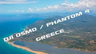 Dji Osmo - Dji Phantom 4 Greece