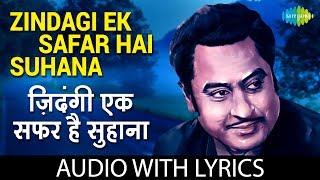 Zindagi Ek Safar Hai Suhana with lyrics   ज़िंदगी एक