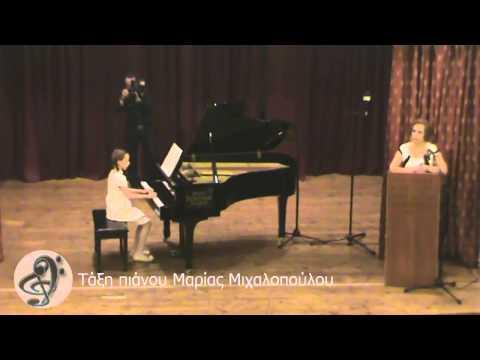 Σταυρούλα Τζιράκη Sonatina op 55 No 1 α μέρος Kuhlau