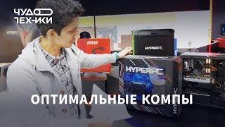 Смотрим два лучших по деньгам компьютера HYPERPC