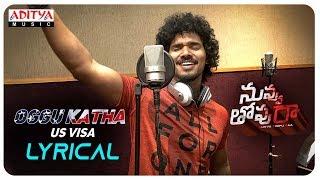 Oggu Katha to get US VISA Lyrical   Nuvvu Thopu Raa Movie   Sudhakar Komakula, Nitya Shetty