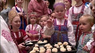 В школе русского фольклора отметили народный праздник «Сороки»