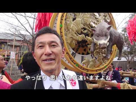 【滋賀の祭り】左義長祭りで食べ物でできたイノシシと練り歩く
