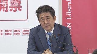 安倍VS石破自民総裁選で両候補会見ノーカット218/09/10