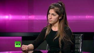 Девушка, пережившая плен ИГ, рассказала RT о геноциде езидов