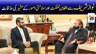 Nawaz Sharif ki Afghan Wazir-e-Mumlikat Aur Salamti Amoor Ke Musheer Se Mulaqat !!!