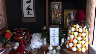 美しき日本 奈良 曽爾村