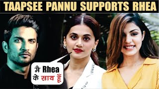 Why Taapsee Pannu & Lakshmi Manchu supports Rhea Chakraborty in Sushant Singh Rajput Case  - Download this Video in MP3, M4A, WEBM, MP4, 3GP