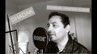 Dhadak Title Song | Cover | Prateek Kumar | Ajay Gogavale & Shreya Ghoshal Ishaan Jhanvi | Ajay Atul