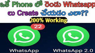 How to create two whatsapp accounts in one mobile in Telugu/install two whatsapp/tech by Mahesh