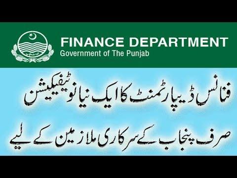 mp4 Finance Department Punjab, download Finance Department Punjab video klip Finance Department Punjab
